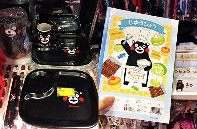 151010熊本熊咖啡店016