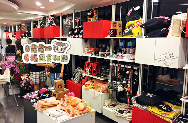 151010熊本熊咖啡店001