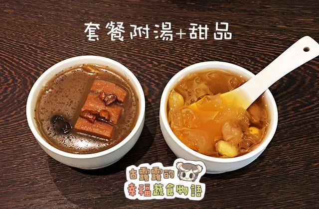 20151027活悅素食010