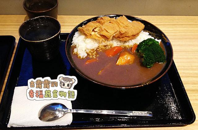 20151105台北井町005