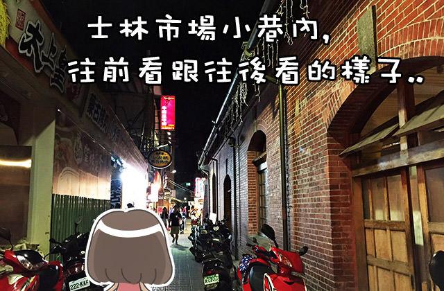 20151109哇烤素食客001