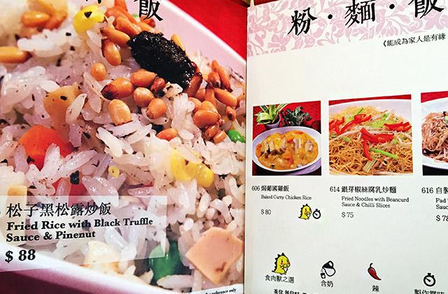 20151111香港素食一家004