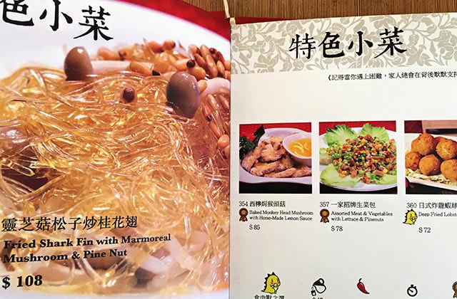 20151111香港素食一家007