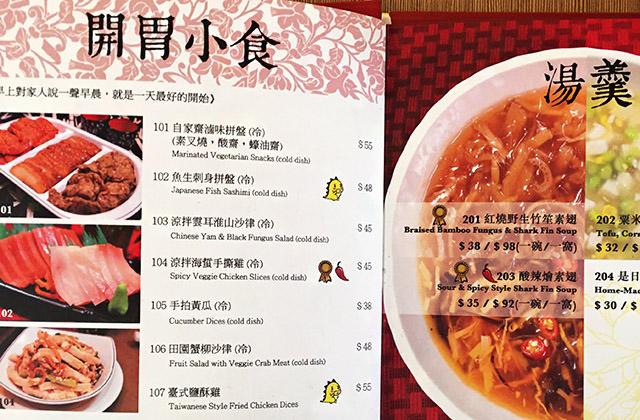 20151111香港素食一家010