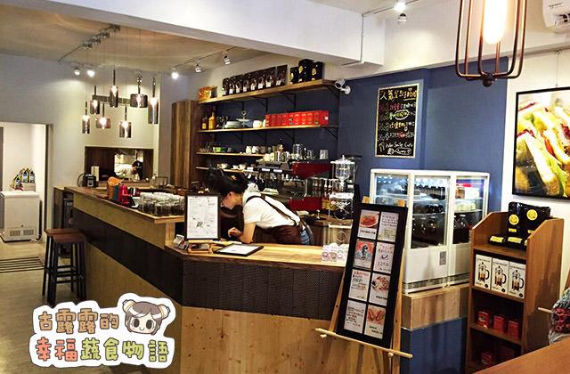 20151112Wan Smile Cafe小婉咖啡001