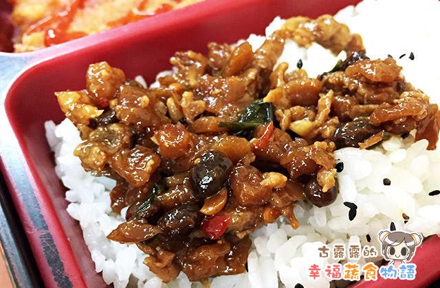 20151124親園健康素食餐飲002