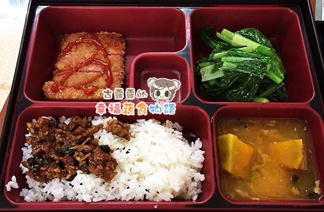 【高雄】親園健康素食餐飲,搭計程車來吃飯=.=(已歇業