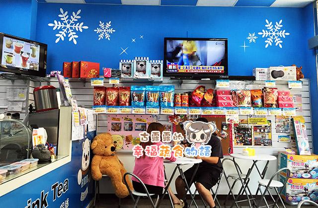 20151125熊寶寶甜品屋001