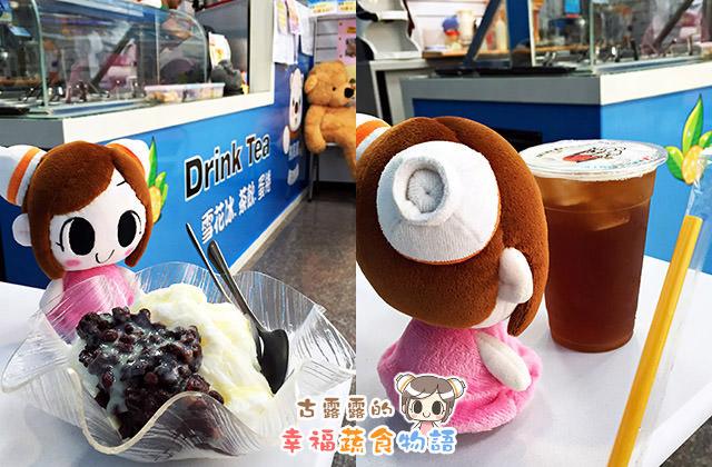 20151125熊寶寶甜品屋010