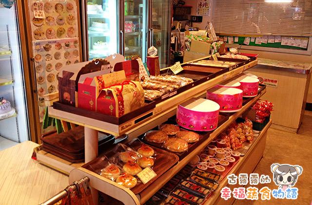 20151130吉禮鄉素食西餅屋006