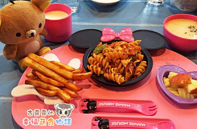 【桃園】義想樹蔬食廚房.讓人興奮的迪士尼兒童餐!小朋友肯定愛死了