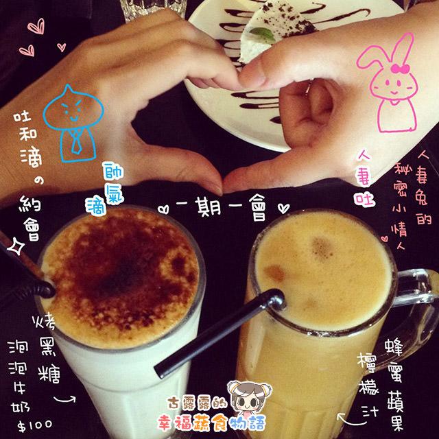 20151223混日子咖啡001