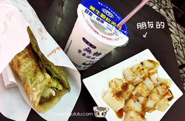 20151224小滿素食早餐008