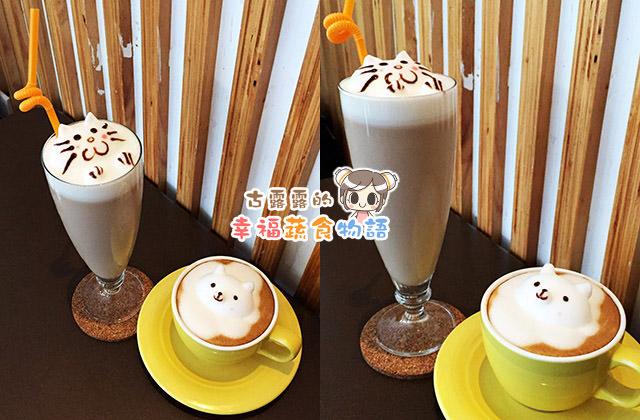 20160105羅塔仕咖啡006