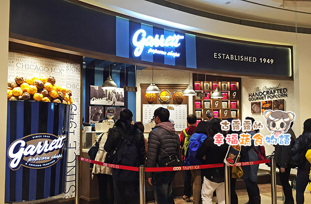 20160122Garrett Popcorn Shops002
