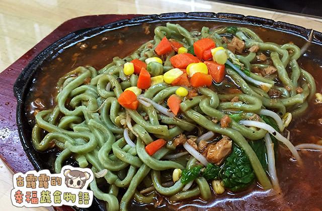 【桃園】愛化蔬食館.簡單卻很美味|龜山