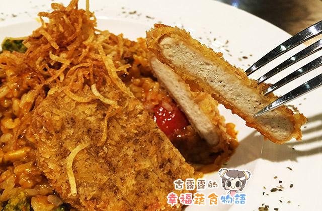 【新北】幸福樹蔬食料理|板橋