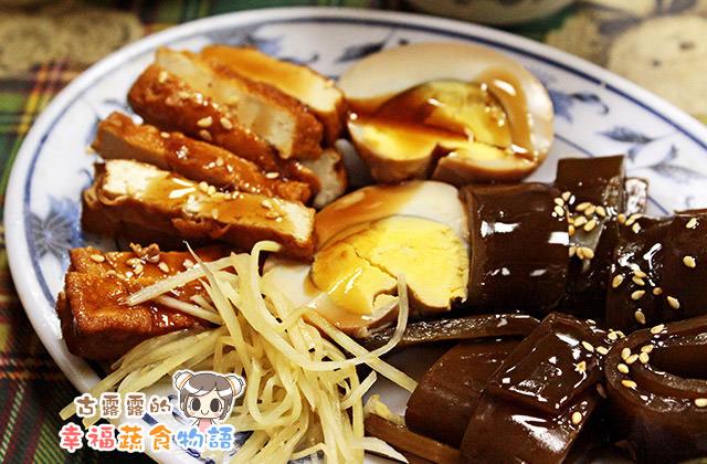 【台北】大肚熊養生飲品店.素食餐飲.省荷包吃飽飽