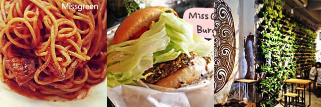 taipei-metro_food-Missgreen