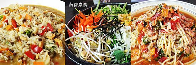 taipei-metro_food-蔬香素食