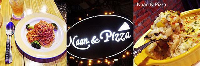taipei-metro_food-Naan & Pizza