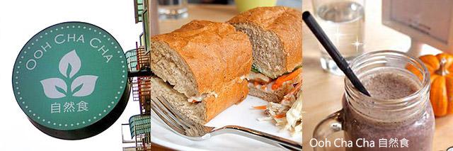 taipei-metro_food-Ooh Cha Cha 自然食