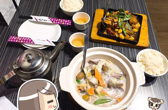 【台北】行門行素.泰式蔬食料理、桌菜