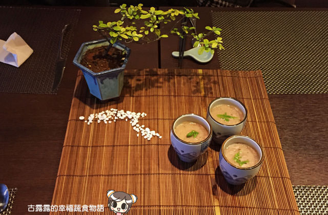 【台北】鈺善閣|素.養生懷石料理