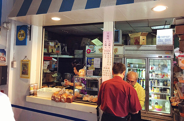 大車輪車輪餅|台北 高等法院麵包部