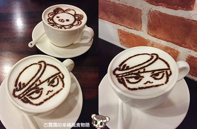 【新北】ZOo Café -入咖啡|不限時 有wifi (影音