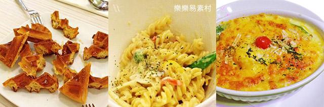 taipei-metro_food-%e6%a8%82%e6%a8%82%e6%98%93%e7%b4%a0%e6%9d%91