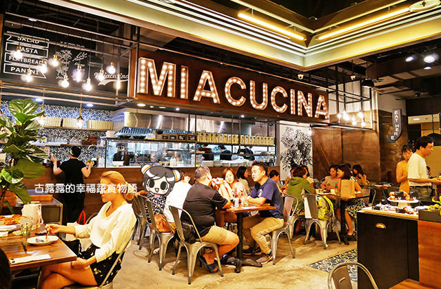 [台中] MiaCucina (My Kitchen) 我的廚房|義式蔬食餐廳 台中新光店