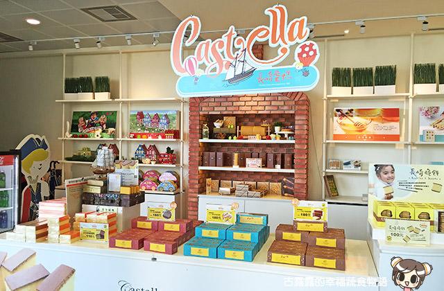 [桃園景點] 卡司.蒂菈樂園 長崎蛋糕觀光工廠|觀光工廠 金格食品