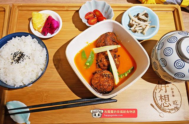 [台北] 好想吃冰 かき氷|日式蔬食 冰店|台大公館店 (影音