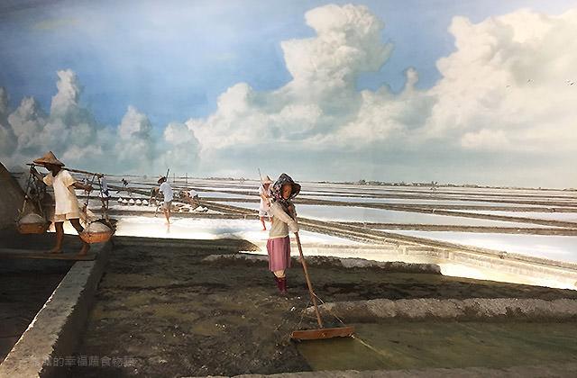 [台南景點] 台灣鹽博物館|鹽產業的主題博物館 蠟像擬真場景