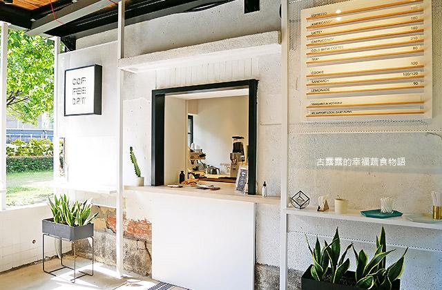[台北] COFFEE DPT|綠意中的白色咖啡屋 華山文創園區