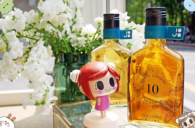 [台北] SHI JIAN TEA 十間茶屋|時髦感十足!小酒瓶冷泡茶.IG打卡夯點