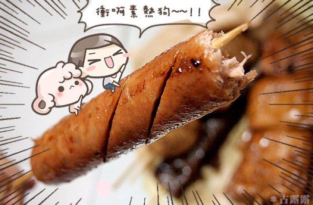 【新北】創新中秋節!吃素燒烤不烤肉~素食長青店 – 原進步素食
