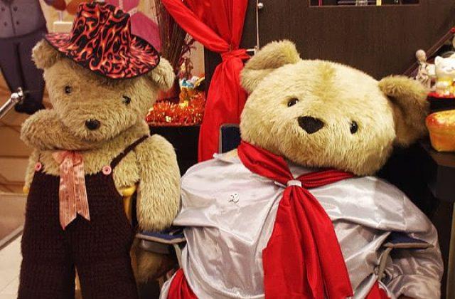 【新北】樹林〔小熊王子一號屋〕萬人迷泰迪熊百變服裝(葷素