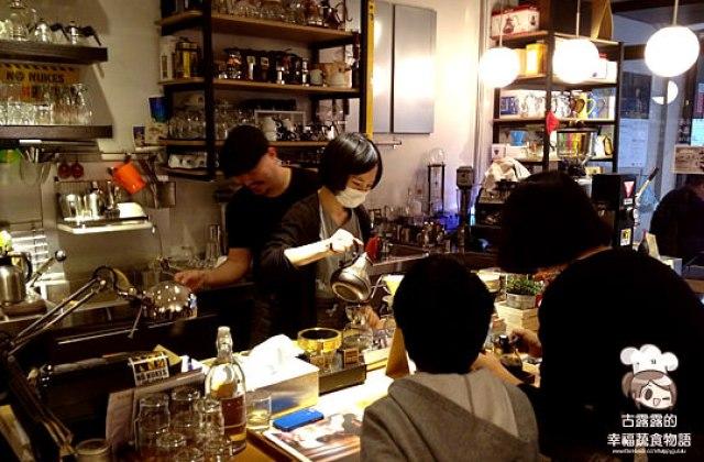 【台北】爐鍋咖啡館 LuguoCafe.自家烘焙咖啡(葷素2014/08補照