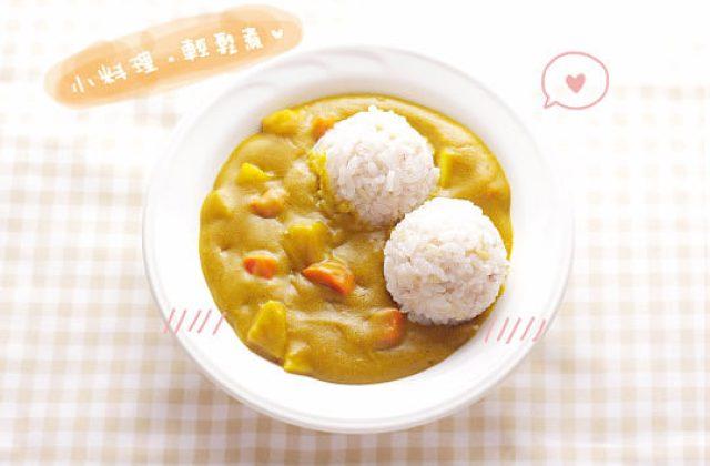 【烹飪實驗室】香味誘人的金黃咖哩飯~咖哩粉施魔法!