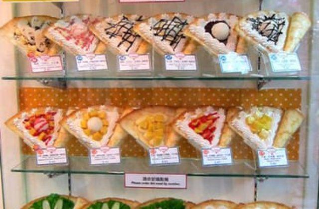 【台北】艾菲爾法式可麗餅.水蜜桃鮮奶油~減量不怕胖(葷素
