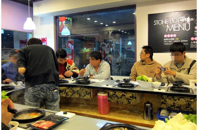 [新北] 蘆洲涮老幾!年輕老闆搞創意的夢想石頭火鍋店 (已歇業