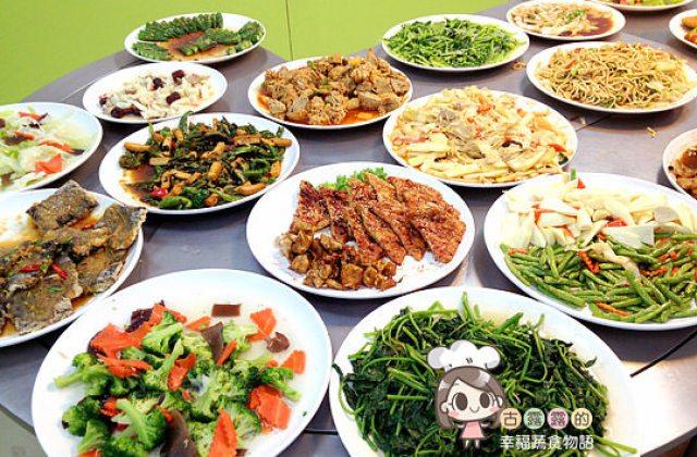 【新北】打造自己的專屬菜色「板橋.大眾健康素食坊」