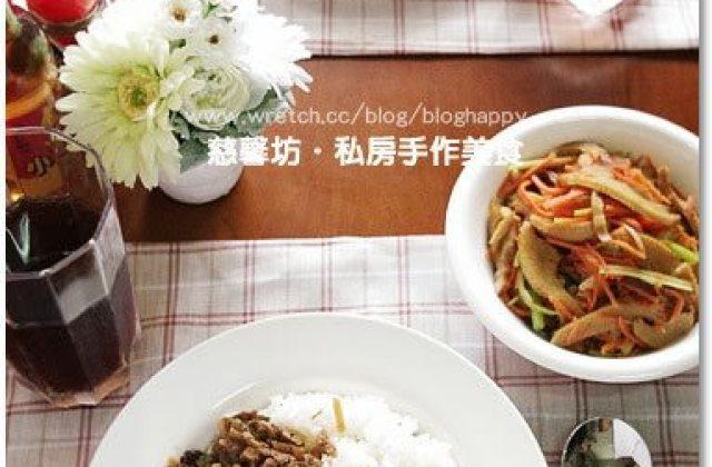 【宅配】慈馨坊.不會料理也能輕鬆開飯!家裡變美味餐館