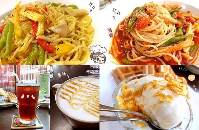 【新北】蘆洲.美的蔬食咖啡館 la Made cafeteria 下午茶.鬆餅