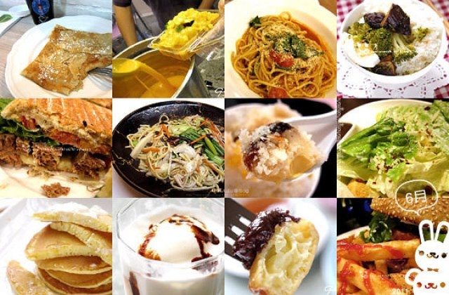 【每月.食】2011年6月份食記整理