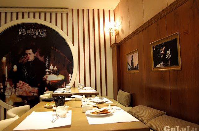 【台北】東區藝人餐廳.Mr.J義法廚房光復店 周杰倫 (葷素.歇業改地點