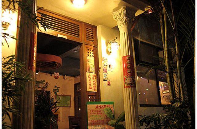 【台北】天母古道森林花園餐廳(2013/2補照