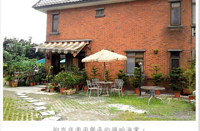 【台北】陽明山下午茶.竹子湖民宿~陽明海寓(葷素